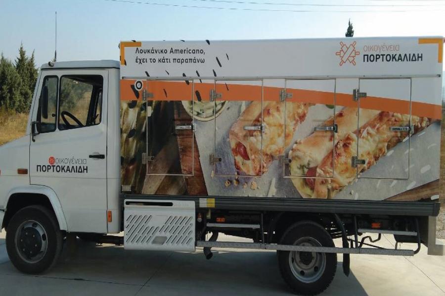 Οικογένεια Πορτοκαλίδη Φιλοτέχνηση Φορτηγού