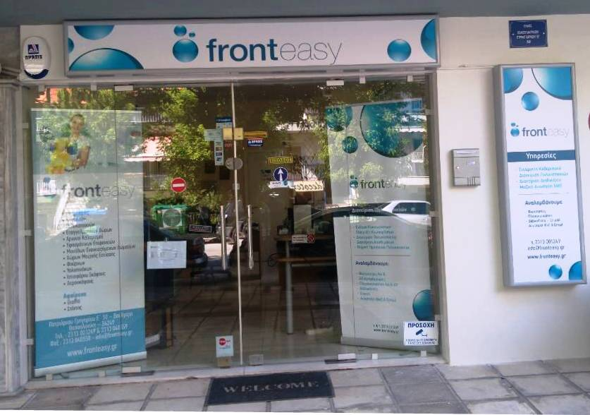Front Easy Ταμπέλα