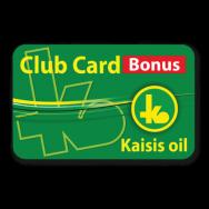 Kaisis Oil