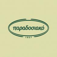 Paradosiako